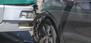 Кола блъсна автобус в Русе