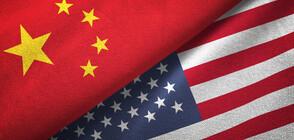 САЩ са постигнали принципно споразумение за търговията с Китай