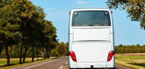 Автобусните превозвачи излизат на протест (ВИДЕО)