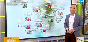 Прогноза за времето (13.12.2019 - сутрешна)