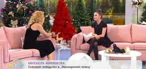 Михаела Маринова: Костюмът на Гарвана тежеше 30 кг, а аз съм 48