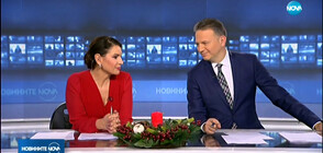 Новините на NOVA (13.12.2019 - централна)
