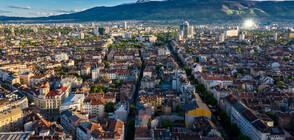 Бум на сделките с недвижими имоти в София