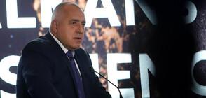 Борисов: Има дата за среща на върха на ЕС и Западните Балкани (ВИДЕО+СНИМКИ)