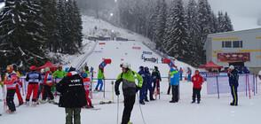 Над 2,4 млн. българи ще почиват у нас тази зима