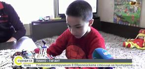"""""""Българската Коледа"""" помогна на дете, болно от нанизъм (ВИДЕО)"""