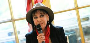 Почина актрисата Ана Карина