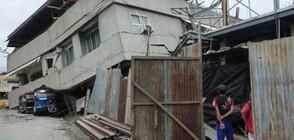 Малко момиченце загина при земетресението във Филипините