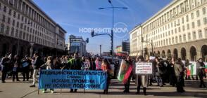 Здравни работници протестират пред Министерския съвет (СНИМКИ)