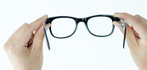 Компания предлага очила за по-добър сън (СНИМКА)