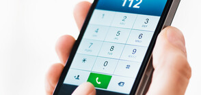 1500 фалшиви сигнала на телефон 112 от началото на годината