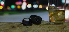 Три ракии изпил шефът на Пътното в Перник, преди да седне зад волана