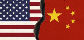 САЩ експулсирали китайски дипломати, опитали да проникнат във военна база