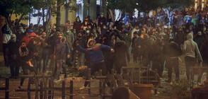 Сблъсъци избухнаха в Бейрут (ВИДЕО+СНИМКИ)