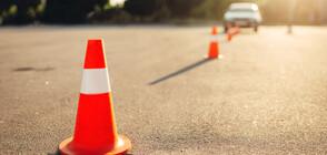 Дебат за нови предложения при шофьорските курсове и книжки