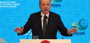 Ердоган плаши САЩ със затваряне на военни бази