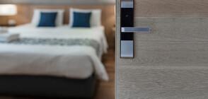 ЗА 8-МИ ДЕКЕМВРИ: Студени стаи и счупени врати в 4-звезден хотел