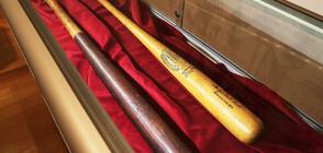 Продадоха бейзболна бухалка за 1 млн. долара (ВИДЕО+СНИМКИ)