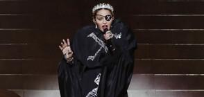 Мадона с ново гадже (СНИМКИ)