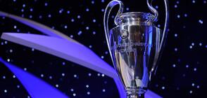 Уникални сблъсъци на 1/8-финалите в Шампионска лига
