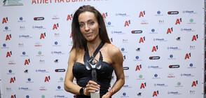 Ивет Лалова беше определена за Атлет №1 на България за 2019 г.