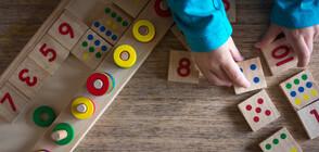 Предучилищната - задължителна и за 4-годишните от 2020 година