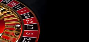 Маскирани задигнаха 10 000 лева от казино в Карлово