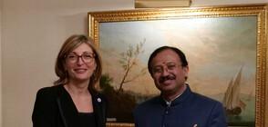 Индия иска сътрудничеството ни и в медицината, и в изследванията за Космоса