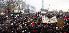Стачките във Франция няма да спират за празниците