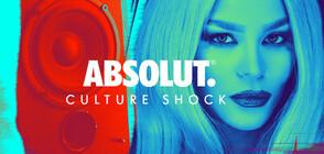 Културен шок: Деси Слава пуска музика в бар Петък