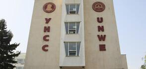 Преподаватели подкрепиха уволнения от УНСС доцент