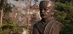 Откриха паметник на Капитан Петко войвода в София