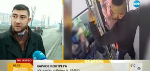 Задържан е перверзникът, върлуващ в градския транспорт