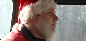 Дядо Коледа помага на закъсали шофьори
