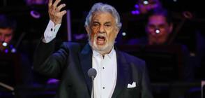 Отменят участие на Пласидо Доминго в шоу в Испания
