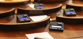 ПАРИТЕ НА ПАРТИИТЕ: Патриотите искат таван на субсиидите и ограничения във финансите