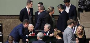 Полша прие спорния закон за съдебната реформа