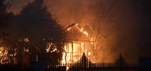 Жеги и ветрове пак разпалиха големите пожари в Австралия