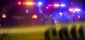 Двама убити и много ранени при стрелба на парти в САЩ (ВИДЕО+СНИМКИ)