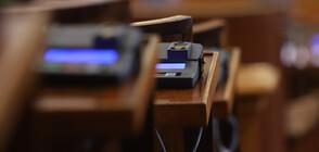 СЪЕДИНЕНИЕТО ПРАВИ СИЛАТА: За разделението в парламента, скандалите и тежките думи