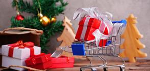 ПРЕДКОЛЕДНА ИСТЕРИЯ: Колко хора избраха последния момент за покупки преди празниците?