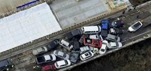 35 ранени при верижна катастрофа със 70 автомобила в САЩ (ВИДЕО)