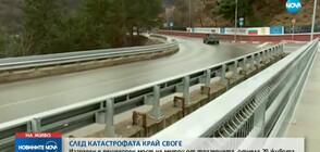 Пешеходен мост на метри от мястото на катастрофата край Своге