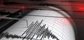 Силно земетресение в Канада