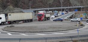 Пътните служби предупреждават за опасно време и заледявания