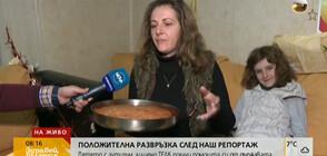 Как празнуват майката и дъщерята, чиито проблем с ТЕЛК беше решен след репортаж по NOVA?