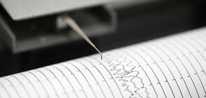 Ново земетресение в Канада