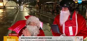 Дядо Коледа обикаля София с … мотор (ВИДЕО)