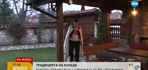 Коледари обикалят къщи с пожелания за здраве и благополучие в село Баня