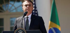 Жаир Болсонаро остава непреклонен: Бразилия не може да спре заради някакъв си грип
